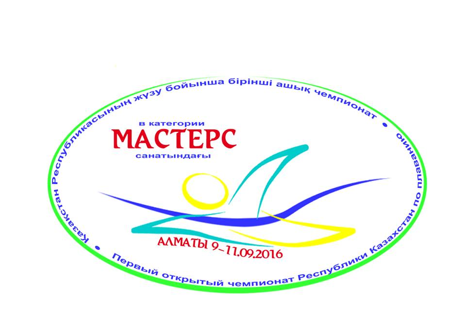logo-17-1